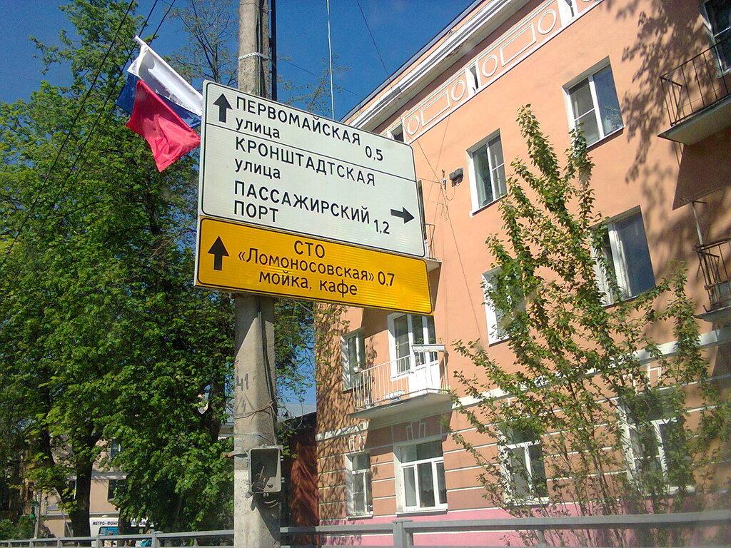 Вызов электрика на Кронштадтскую улицу в Ломоносове