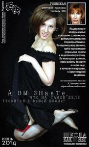 http://img-fotki.yandex.ru/get/9740/13753201.25/0_8ec38_9ce97f62_M.jpg