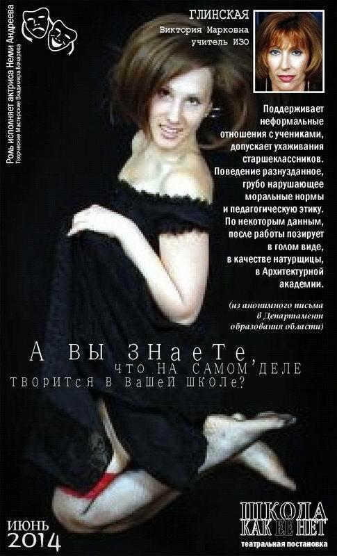 http://img-fotki.yandex.ru/get/9740/13753201.25/0_8ec38_9ce97f62_XL.jpg