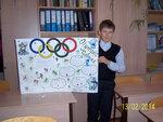 5в Никита Семин. Олимпиада..JPG