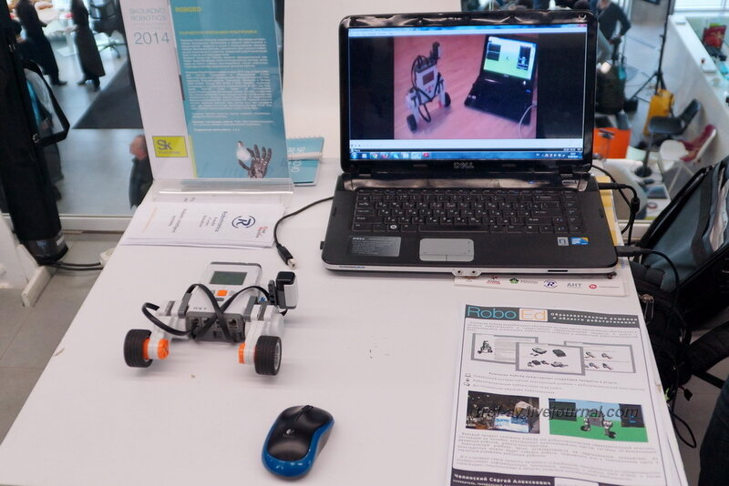 Робот Лего  Сегвей - элемент образовательного комплекса, Конференция и выставка Skolkovo Robotics 2014