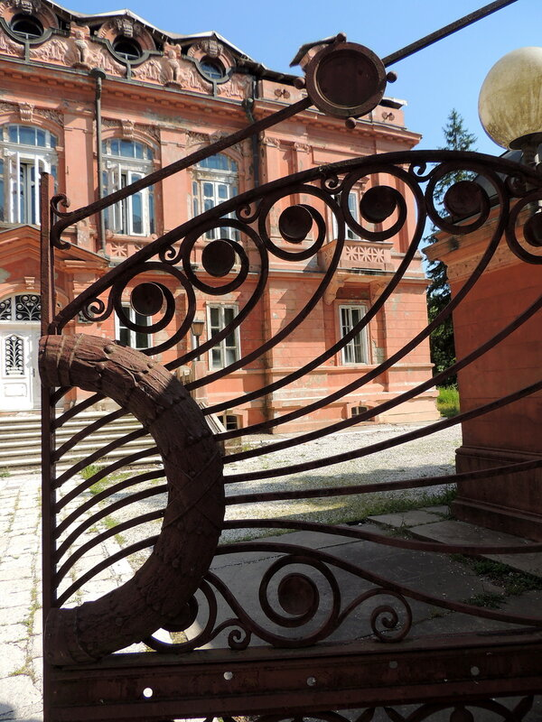 Российское посольство в Цетинье