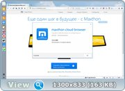 Maxthon Cloud Browser 4.3.1.1000 final + portable [Multi/Ru]