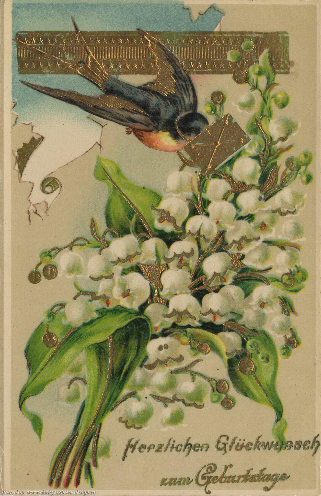 Винтажная открытка с ландышами