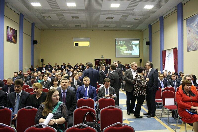 Конференция ЕДР 015.JPG