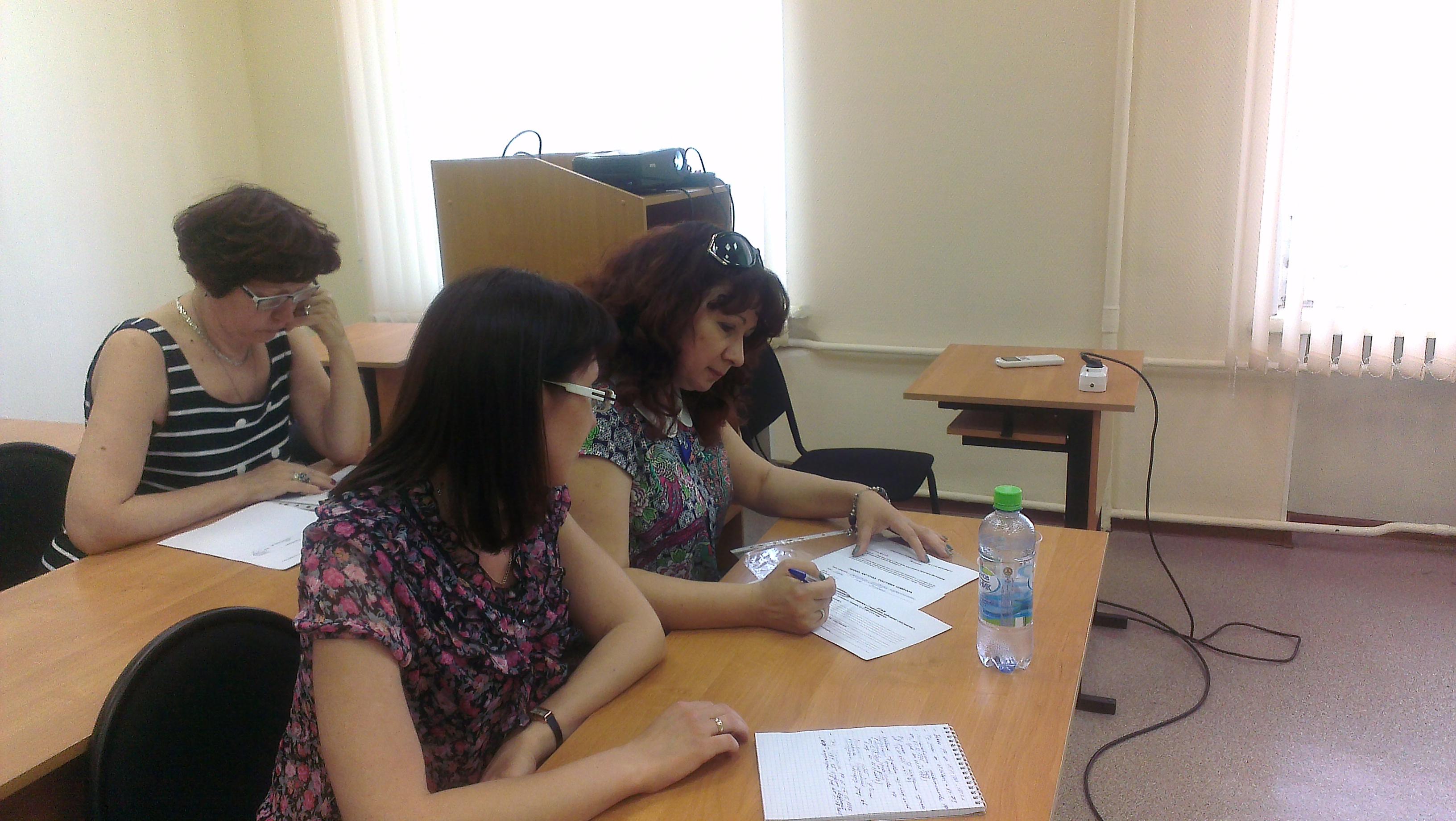 Тренинг по оформлению документов в Центре профессионального образования ДИТАД