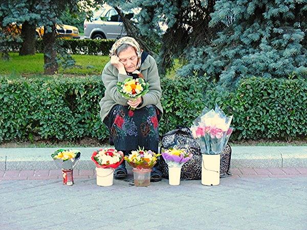 Билеты в Минск и обратно 300.jpg