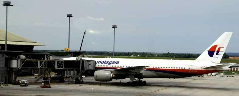 Самолеты MAS