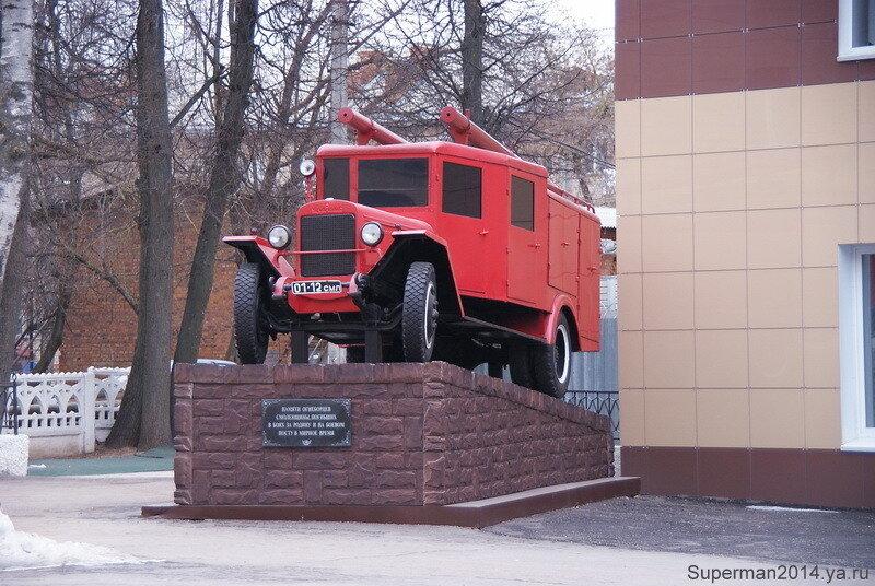 Смоленск - памятник пожарным