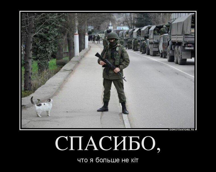 В аннексированном Крыму стартует первая после оккупации перепись населения - Цензор.НЕТ 3358