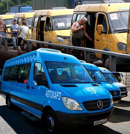 единую городскую систему общественного транспорта