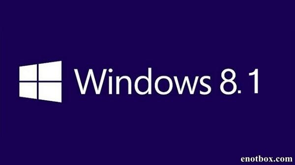 Windows 8.1 - Оригинальные образы (x86 / x64) 2013 [Russian]