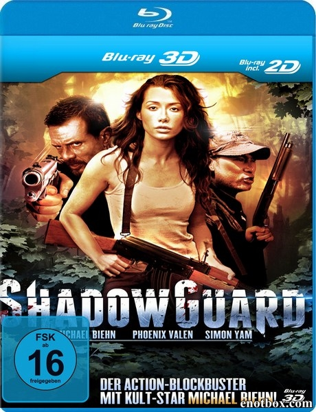 Узы крови / The Blood Bond / Shadowguard (2010/BDRip/HDRip)