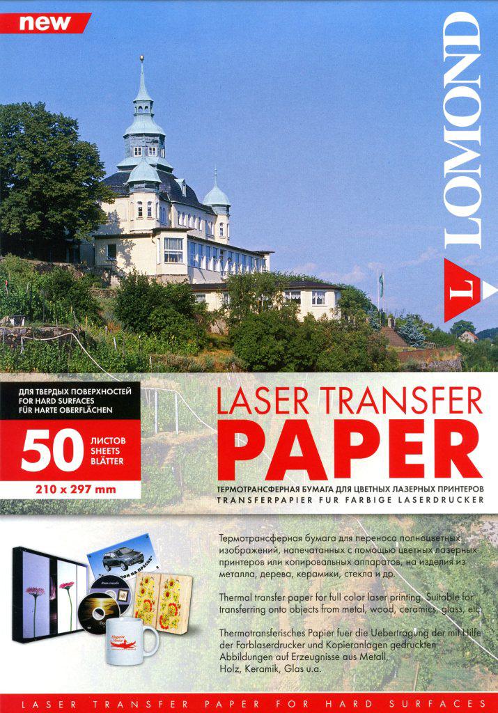 Термотрансферная бумага для лазерной печати NEW