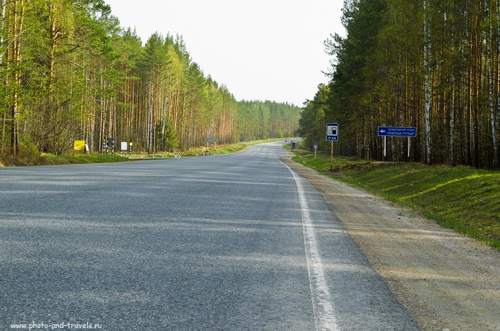 """1. Как добраться до заповедника. Не пропустите поворот к деревне Бажуково и природному парку """"Оленьи ручьи"""""""