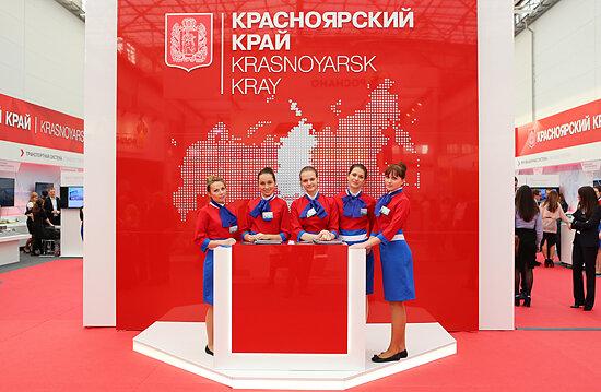 репортаж, фотограф в красноярске