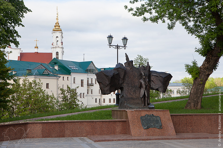 Памятник Пушкину в Витебске