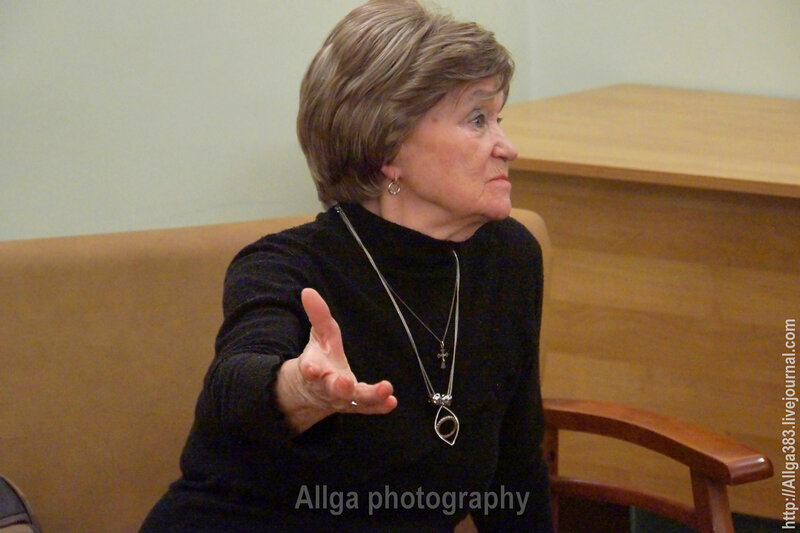 Встреча с Лидией Крупениной