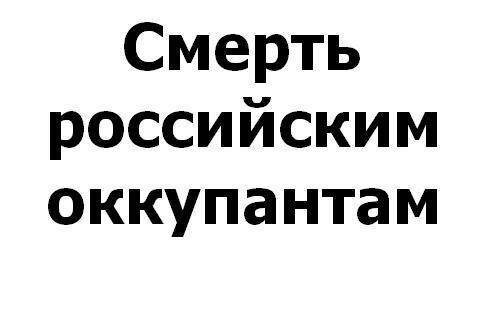 России необходимо вывести все вооруженные силы и предотвратить насилие в Украине, - глава МИД Великобритании - Цензор.НЕТ 4231