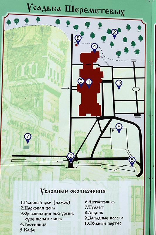 план усадьбы