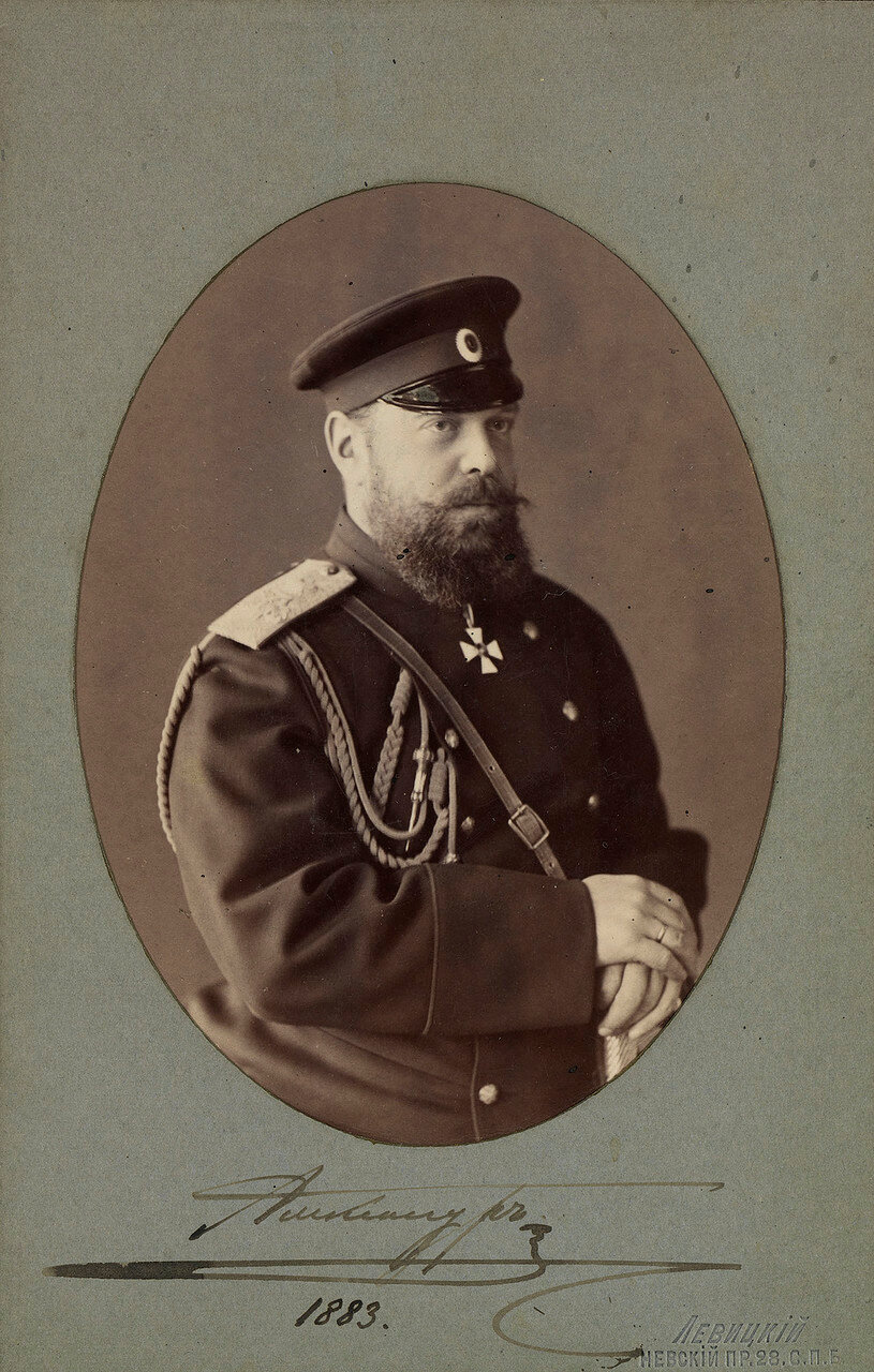 1883. Александр III