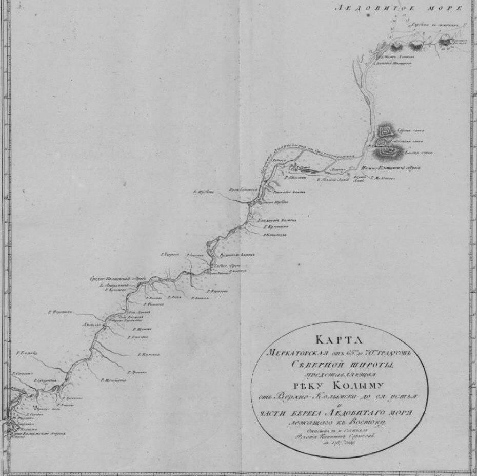 07. Карта меркаторская от 65 до 70 градусов Северной широты представляющая реку Колыму от Верхне-Колымска до ее устья и части берега Ледовитого моря