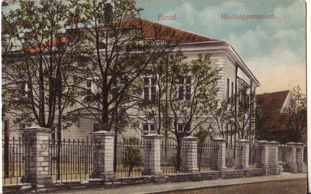 Николаевская гимназия