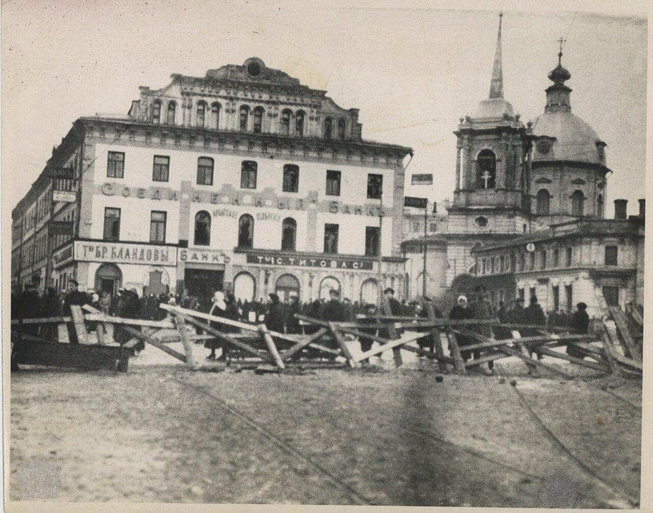 1917. Октябрьские бои в Москве.