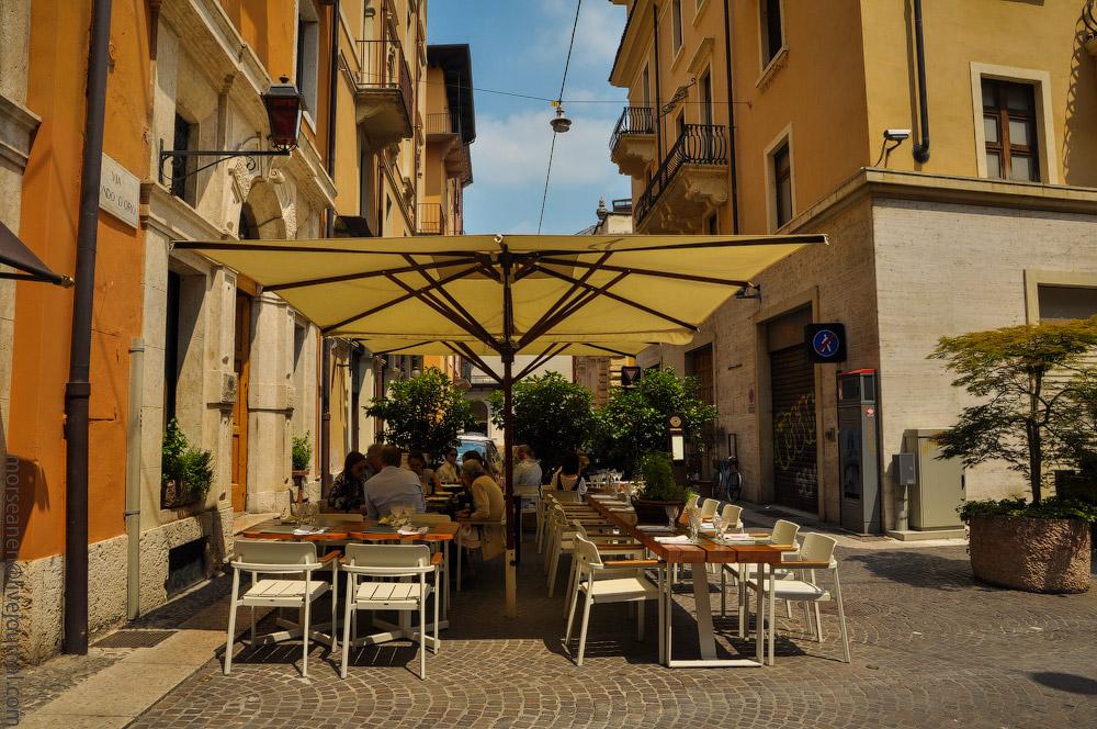 Verona-(5).jpg