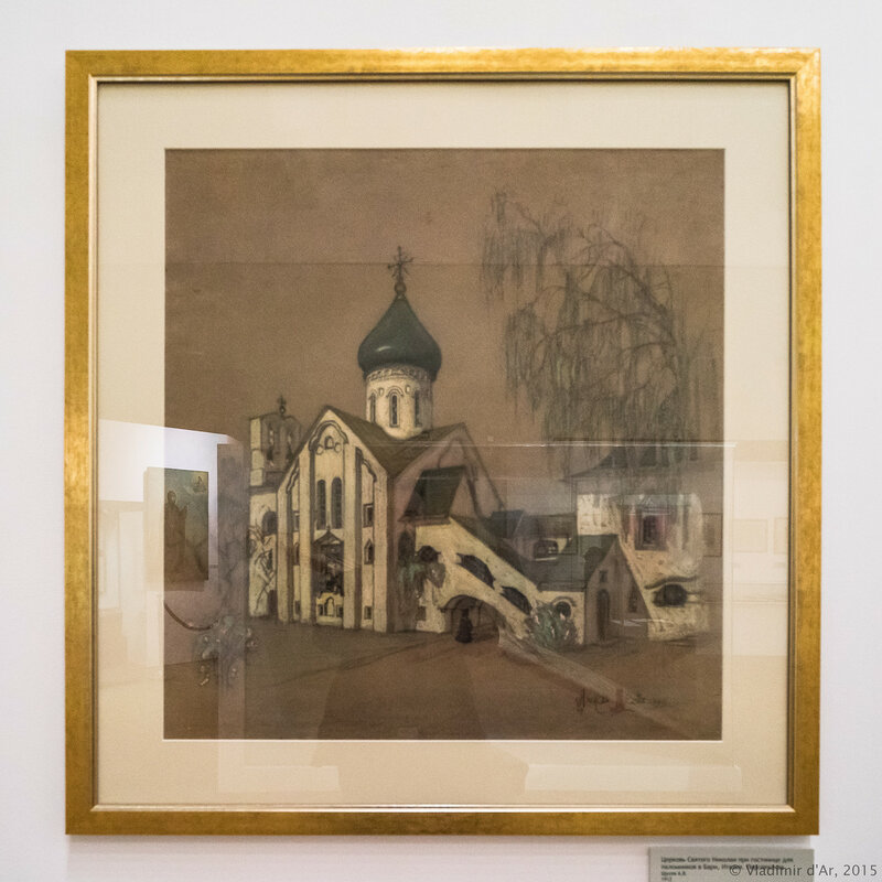 Церковь Святого Николая при гостинице в Бари. Италия. Перспектива. А.В. Щусев.