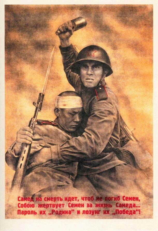 как русские немцев били, дружба народов СССР в ВОВ, смерть фашистам