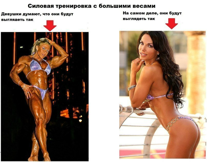 Девушки и анаболики употреблял ли прист стероиды
