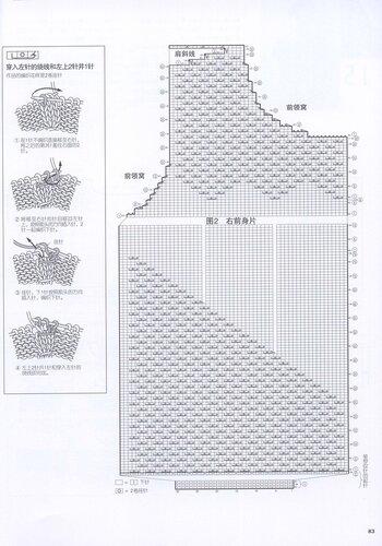 00085.jpg