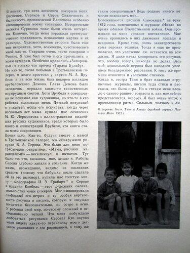 http://img-fotki.yandex.ru/get/9742/120816668.29e/0_afd62_36757344_L.jpg