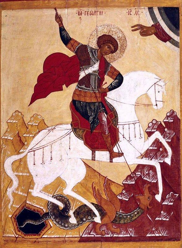Чудо Святого Георгия о змие. Русская икона.