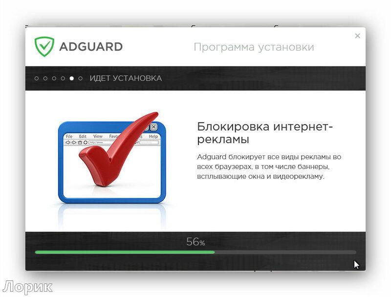 область, блокировщик рекламы на планшете то, так, залечи