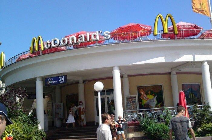 В Крыму закрывается сеть Макдональдс