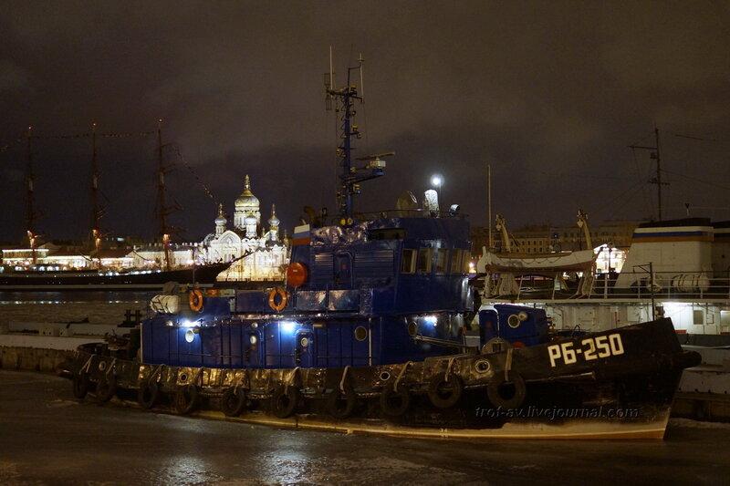 РБ-250, барк Седов, Санкт-Петербург зимней ночью