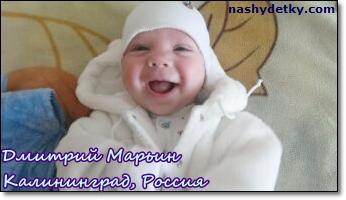Марьин Дмитрий.jpg