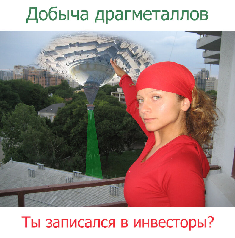 http://img-fotki.yandex.ru/get/9742/158289418.113/0_d5b73_72e083c3_XL.jpg