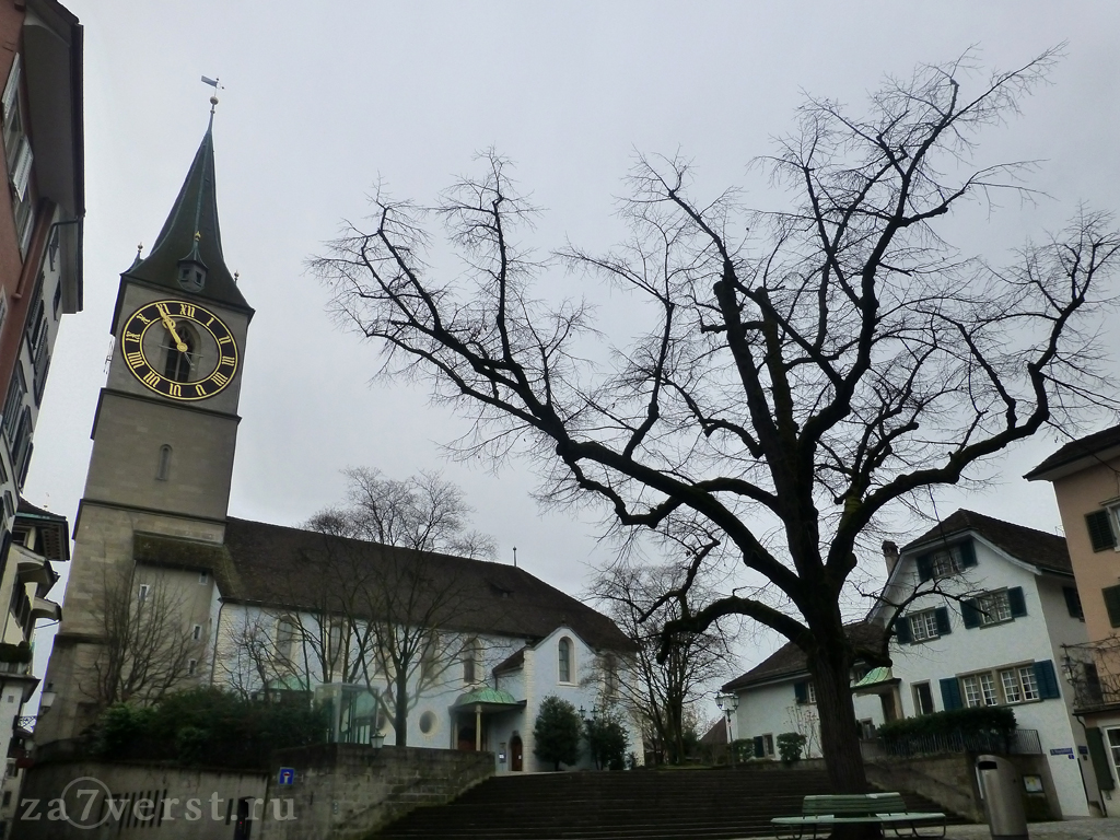 Церковь святого Петра, Цюрих, Швейцария