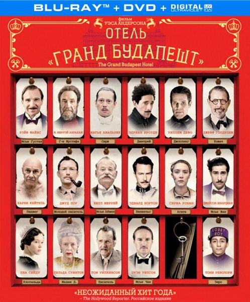 Отель «Гранд Будапешт» / The Grand Budapest Hotel (2014) BD-Remux + BDRip 1080p/720p + HDRip