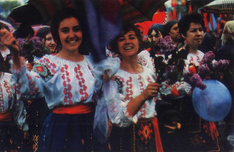 1972 МССР (2).jpg