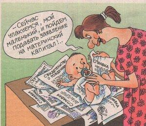 http://img-fotki.yandex.ru/get/9742/19411616.402/0_f84b2_8c04f483_M.jpg