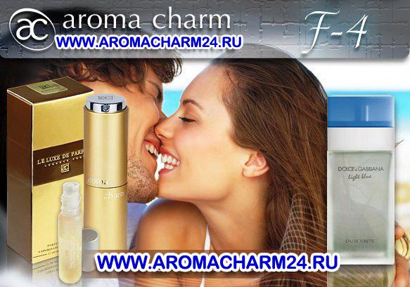F4 Le Matin аромашарм Dolce & Gabbana - Light Blue ф4 aromacharm