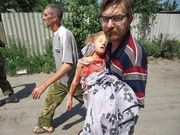 Славянск, 8 июня, 6-летняя девочка убита.jpg