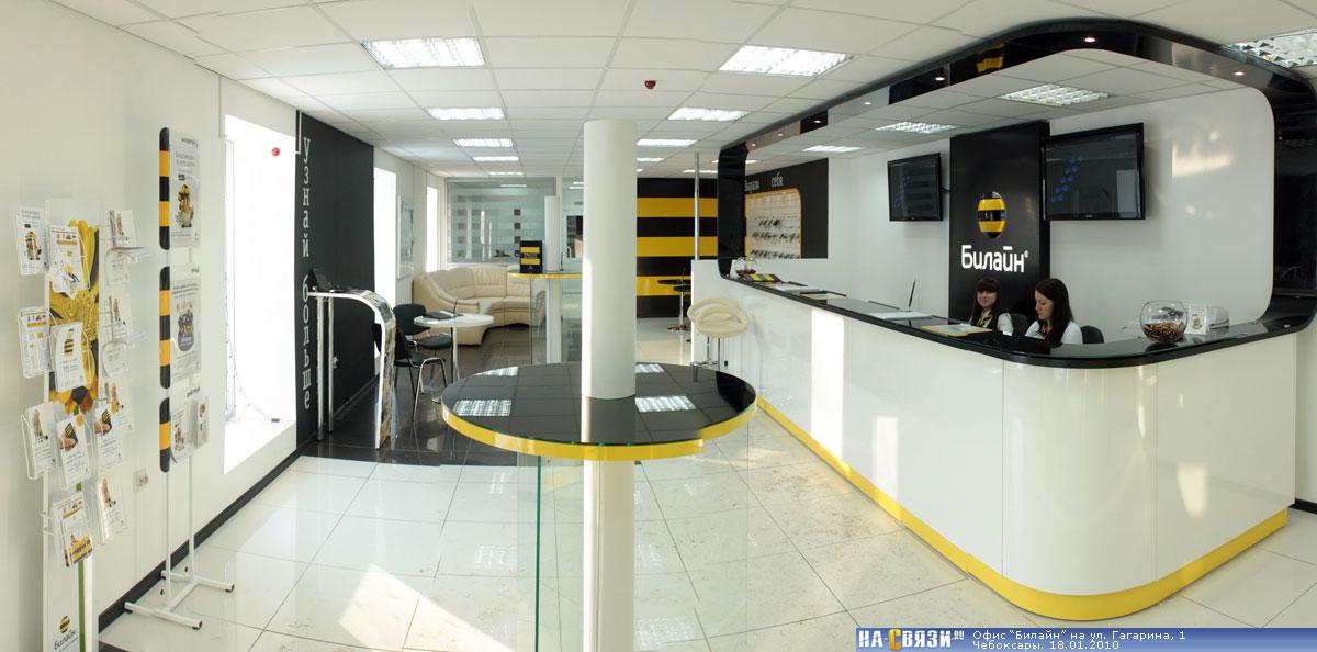 Дизайн интерьера офиса сотовой связи