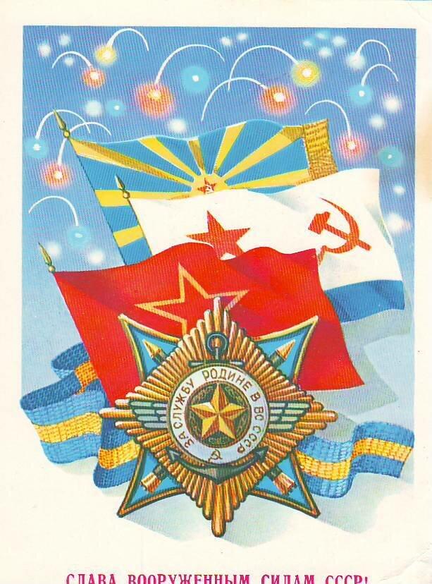 Картинки российской армии слава