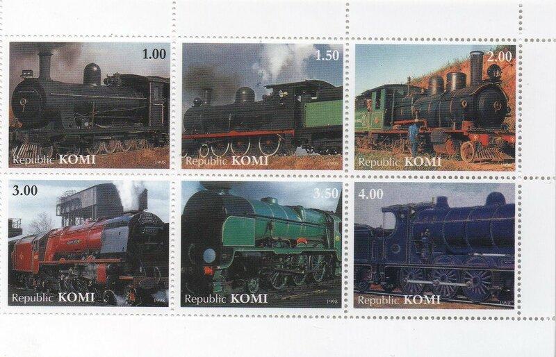 марки 002.jpg