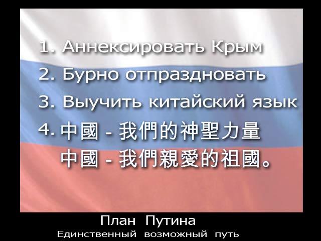 Около 22 тыс. военнослужащих РФ находятся сегодня в Крыму, - МИД - Цензор.НЕТ 784